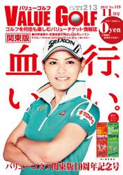 cover_kanto